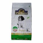 เพอร์เฟคต้า Perfecta Puppy ชนิดเม็ด สำหรับลูกสุนัขทุกสายพันธุ์ สูตรไก่และข้าวหอมมะลิ 8 kg