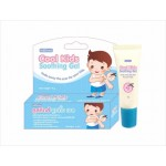 NanoMed Cool Kids Soothing Gel 9g
