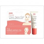 NanoMed Finale Clear Acne Gel 7g