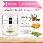 Her Highness Royale Intense Hydrating Tone-up cream with royal jelly SPF 50 PA+++ 20 ml