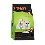 Tiffany ชนิดเม็ด(เม็ดใหญ่) สำหรับลูกสุนัขพันธุ์กลาง-ใหญ่ สูตรเนื้อไก่และข้าว(สีเขียว) 2.5 kg