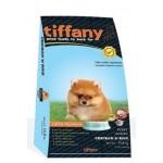 Tiffany ชนิดเม็ด(เม็ดเล็ก) สำหรับลูกสุนัขพันธุ์เล็กและสุนัขตั้งครรภ์ สูตรเนื้อไก่และข้าว 15 kg