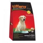 Tiffany ชนิดเม็ด(เม็ดใหญ่) สำหรับสุนัขโตพันธุ์กลาง-ใหญ่ สูตรเนื้อไก่และข้าว(สีแดง) 2.5 kg