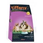 Tiffany ชนิดเม็ด(เม็ดเล็ก) สำหรับสุนัขโตพันธุ์เล็ก สูตรเนื้อไก่และข้าว(สีม่วง) 15 kg