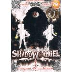 Shadow of Angel 01 (ลด 79.-)