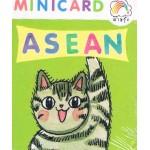 MINICARD ASEAN บัตรภาพอาเซียน