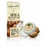 SKINPLANTS Shea Butter 8.5g