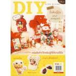 DIY Vol.6 : ปั้นดินญี่ปุ่นแสนเก๋ สไตล์ซุปตาร์