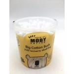 เบบี้ โมบี้ Baby Moby สําลีก้านกระดาษ ชนิดหัวใหญ่ 110 ก้าน