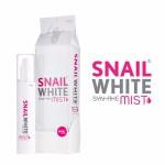 Snail White SYN-AKE MIST สเนลไวท์ ซิน-เอค มิสท์ 100ml
