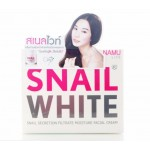 Snail White NAMULIFE SNAILWHITE FACIAL DAY CREAM สเนลไวท์ สเนล มอยซ์เจอร์ เดย์ครีม