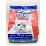 แคท เอ็นจอย Cat'n Joy ชนิดเม็ด สูตรปลาทะเลรวมมิตร สำหรับแมวโตทุกสายพันธุ์ 400 กรัม