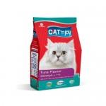 แคท เอ็นจอย Cat'n Joy ชนิดเม็ด รสปลาทูน่า สำหรับแมวโตทุกสายพันธุ์ 3 kg