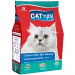 แคท เอ็นจอย Cat'n Joy ชนิดเม็ด สำหรับแมวโต ทุกสายพันธุ์ อายุ 1 ปีขึ้นไป รสปลาทะเลรวมมิตร 1.5 kg