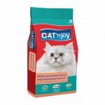 แคท เอ็นจอย Cat'n Joy ชนิดเม็ด รสกุ้งและปลาแซลมอน สำหรับแมวโตทุกสายพันธุ์ 7 kg