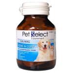 Pet Select CAL-MAG บำรุงกระดูก 60 เม็ด