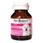 Pet Select ODERM บำรุงผิวหนังและขน 30 เม็ด