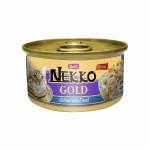 Nekko Gold ชนิดเปียก รสเนื้อไก่หน้าชีสในน้ำเกรวี่ 85 กรัม