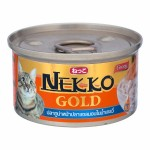 Nekko Gold ชนิดเปียก รสปลาทูน่าหน้าปลาแซลมอนในน้ำเกรวี่ 85 กรัม