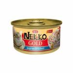Nekko Gold ชนิดเปียก รสปลาทูน่าและเนื้อไก่ในน้ำเกรวี่ 85 กรัม