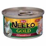 Nekko Gold ชนิดเปียก รสเนื้อไก่ผสมผักในเยลลี่ 85 กรัม