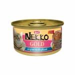 Nekko Gold ชนิดเปียก รสปลาทูน่าคัตทสึโอะบูชิในเยลลี่ 85 กรัม