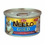 Nekko Gold ปลาทูน่าและเนื้อไก่หน้ากุ้งและหอยเชลล์ในเยลลี่ ขนาด 85 กรัม