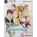 PS3: Tales of Xillia Day One Edition (Z3)