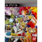 PS3: Dragon Ball Z BATTLE OF Z (Z3) (EN)