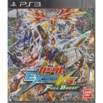 PS3: Mobile Suit Gundam Extreme VS. Full Boost (Z3) (JP)