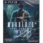 PS3: Murdered: Soul Suspect
