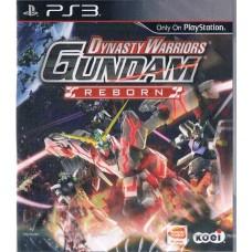 PS3: Dynasty Warriors: Gundam Reborn [Z-3]