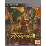 PS3: Kamen Rider Battride War II (Z3) (JP)