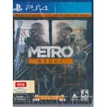 PS4: Metro Redux [Z3]