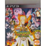 PS3: Naruto Storm Ultinate Storm Revolution (Z3)