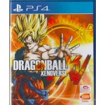 PS4: Dragon Ball Xenoverse