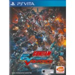 PSVITA: MOBILE SUIT GUNDAM EXTREME VS-FORCE (Z3)