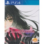 PS4: TALES OF BERSERIA (Z3)(EN)
