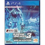 PS4:GUNDAM BREAKER 3 BREAK EDITION (Z3)(EN)