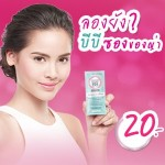 MAYBELLINE CLEAR SMOOTH ALL IN ONE BB CREAM SPF21 PA++ 01 Fresh / ซอง