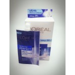 L'Oreal Paris White Perfect Serum cream SPF17 PA++ / ฝาหมุน