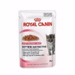 Royal Canin Kitten Instinctive in jelly ชนิดเปียก สำหรับลูกแมวอายุ 4-12 เดือน และแมวระยะตั้งท้อง 85 g