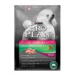 PRO PLAN ADULT ชนิดเม็ด สำหรับสุนัขโตพันธุ์เล็ก ที่ทานยากและต้องการบำรุงขน 1.3 kg