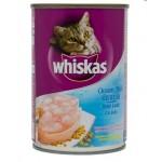 Whiskas วิสกัส ปลาทะเล 400 กรัม