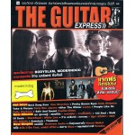 THE GUITR EXPRESS VOL.107
