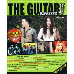 THE GUITAR EXPRESS VOL.106