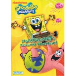 SpongeBob SquarePants ผจญภัยระบายสี 1