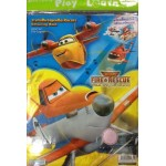 Planes Fire&Rescue Fun Pack (สมุดระบายสีผจญเพลิงเหินเวหา + จิ๊กซอว์ + สติกเกอร์)