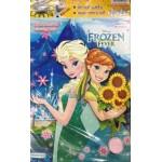 Frozen Fever Fun Pack (สมุดภาพระบายสี + นิทานสองภาษา ไทย-อังกฤษ)