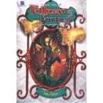 Fallzero Fantasy ฟาลเซโร่ แฟนตาซี เล่ม 5